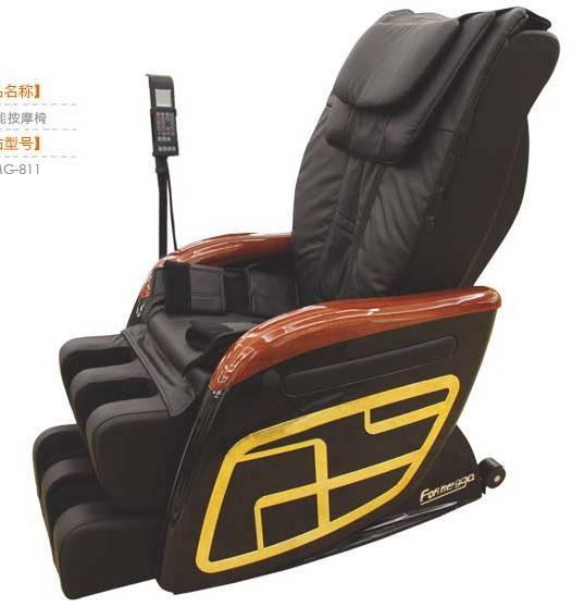 Luxury Massage chair (FMG-811)