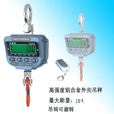 Sell XZ-AEE Digital Crane Scale