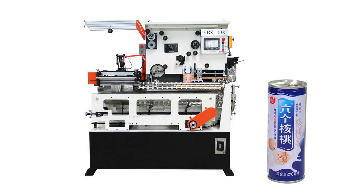 FBZ-40X automatic small can body seam welding machine