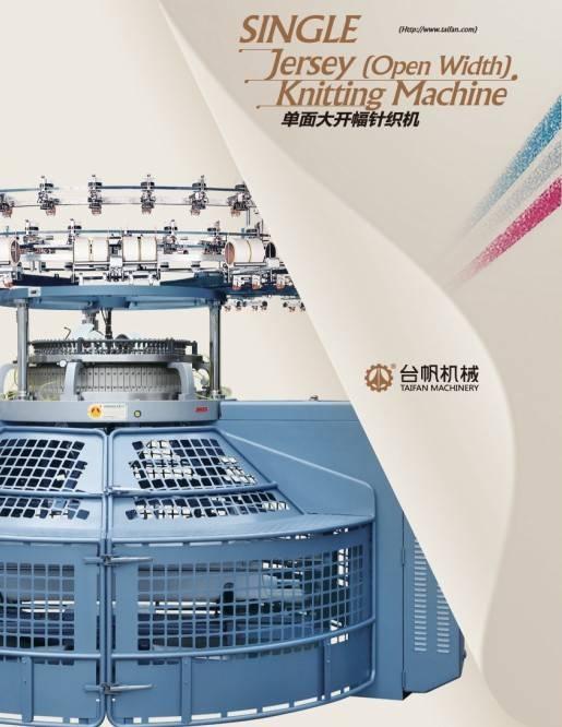 Taifan Brand Open Width Single Jersey Knitting Machine