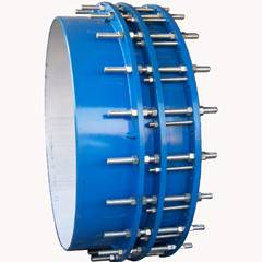 china Dismantling Joints/Dedicated Couplings company