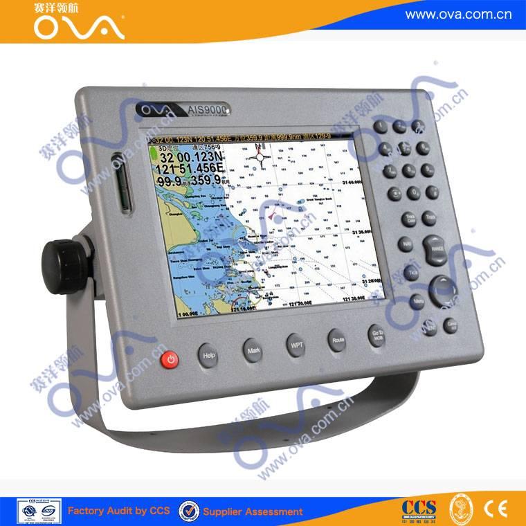 8 inch AIS Class B receiver and transponder