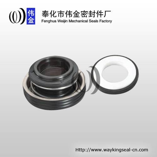 automotive water pump seal gasoline pump seal