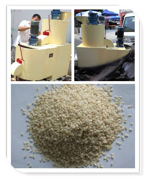 Sesame Peeling and Separating Machine