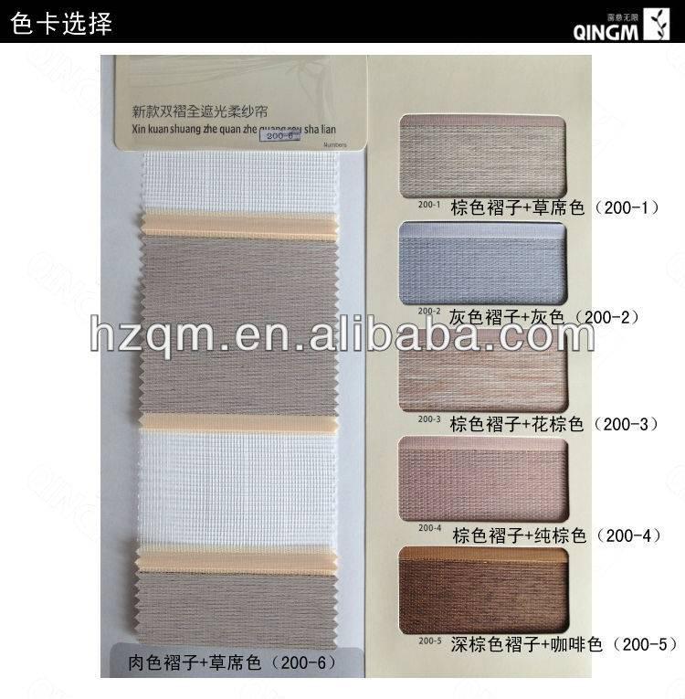Durable Fabric Double Folded Full Blackout Zebra Blind For Custom