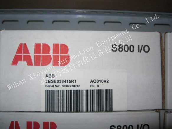 ABB AO810V2 DCS analog output modules