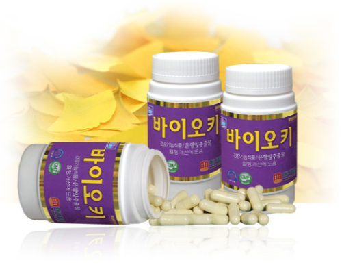 Health functional tablet named Biokey