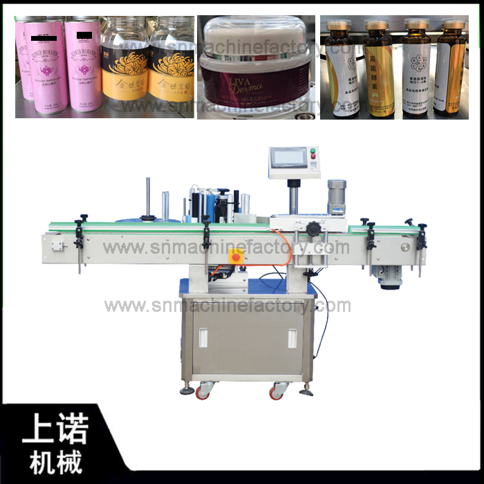 Automatic vertical labeling machine for round bottle label