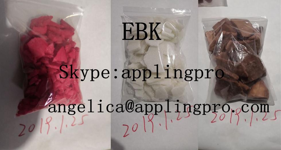 EBK Pure Crystal