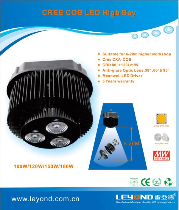 Leyond CREE COB LED Highbay Light 100w/120w/150w/180w led highbay light