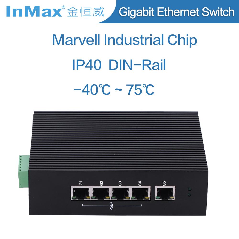 5 ports gigabit switch with 4×10/100/1000BaseT(X) PoE ports P505C