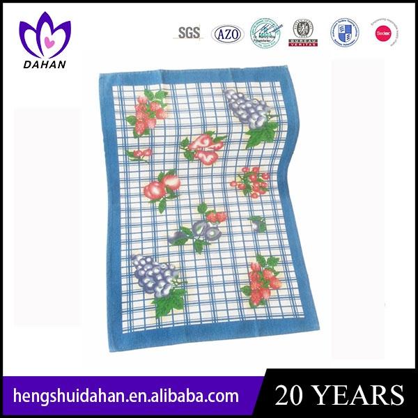 printed plain tea towel