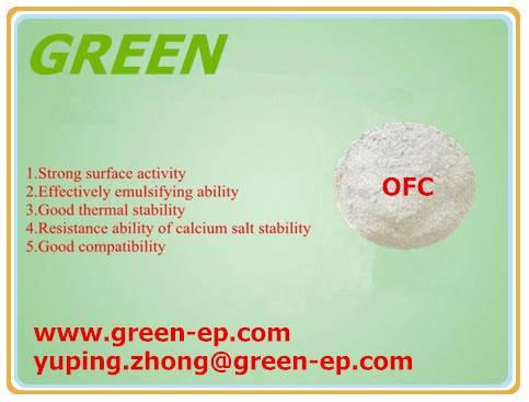 Oilfield chemical Filtration for oil base OFC