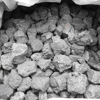 ferro phosphorus (fep)