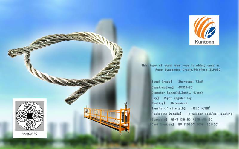 Wirerope 4*31WS+FC 8.3