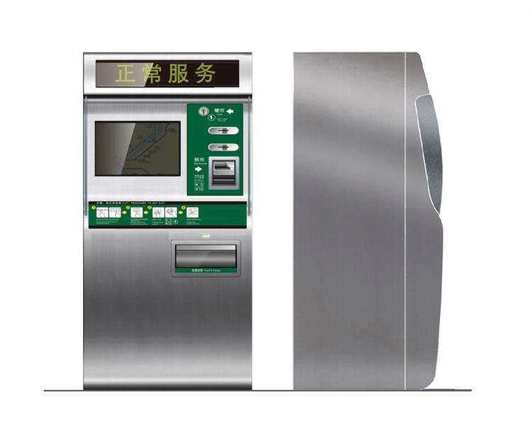 Ticket Vending Machine (self-service)