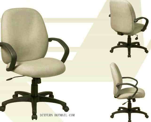 office/executive/fabric chair