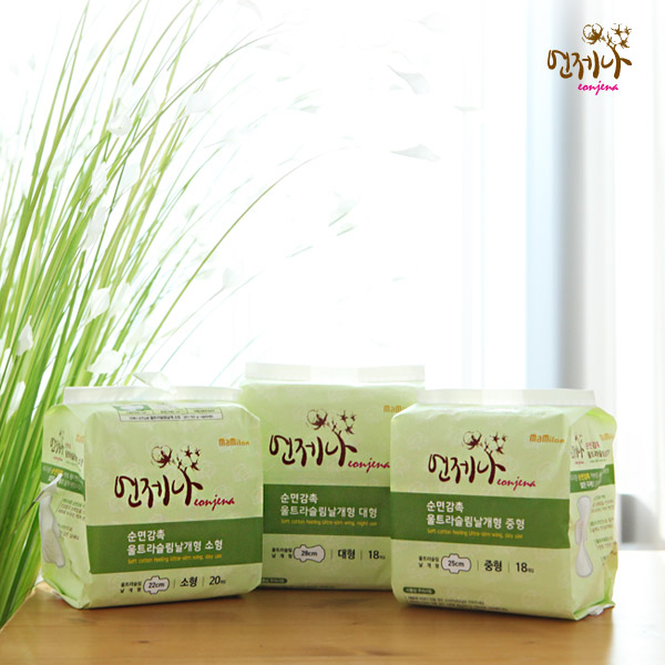 Disposable Sanitary Pads for women