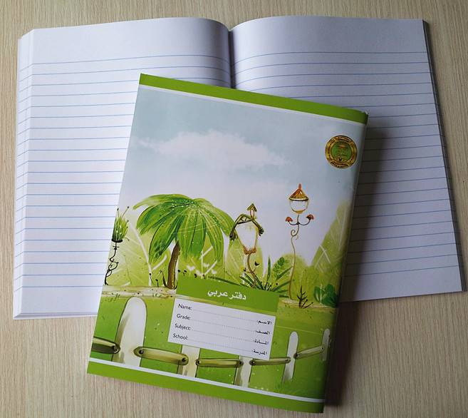 student exercise book