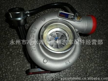 cummins 4050236 turbocharger