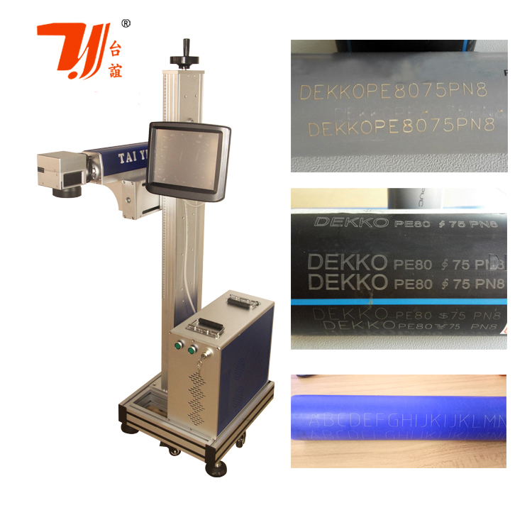 Raycus laser source laser marking machine for PVC tube