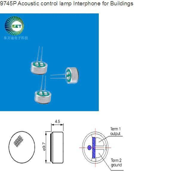 9745P Acoustic Control Lamp Interphone For Buildings