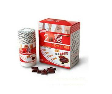 Japanese Lingzhi Slim Diet Tea