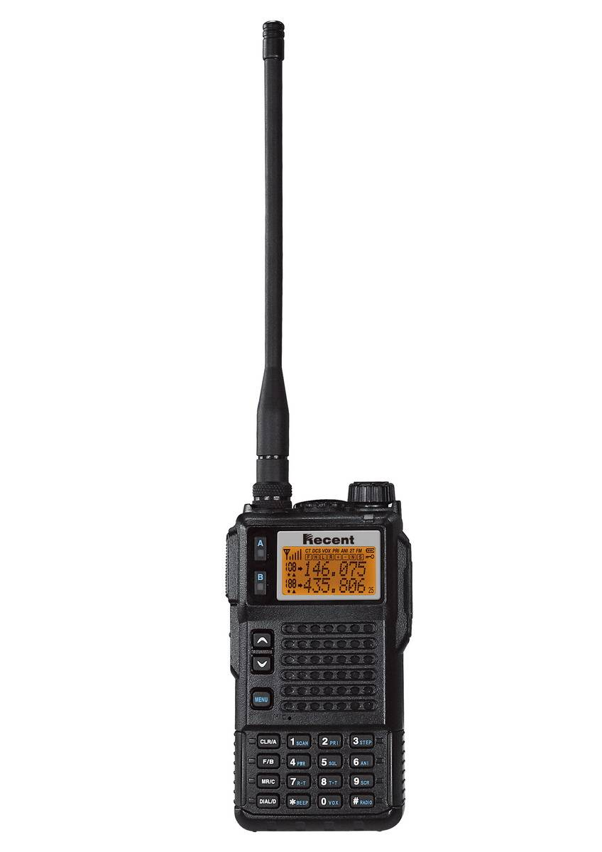 RS-689 10W Tri Band Handheld Radio