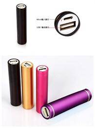 hottest popular model power bank smart phone iphone power supply portable mini mental cylinder power