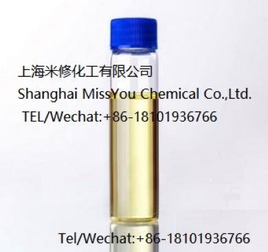 Diethylaminosulfur trifluoride