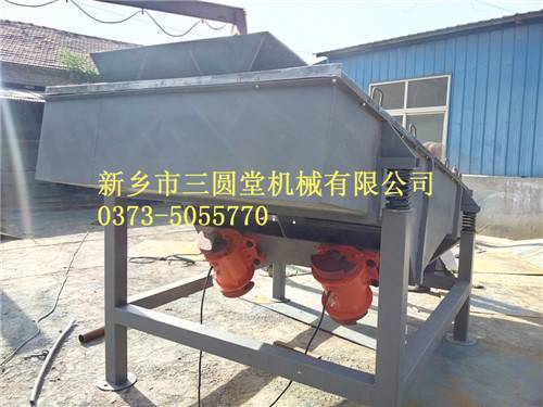 Less Energy Consumption Linear Vibrating Screen