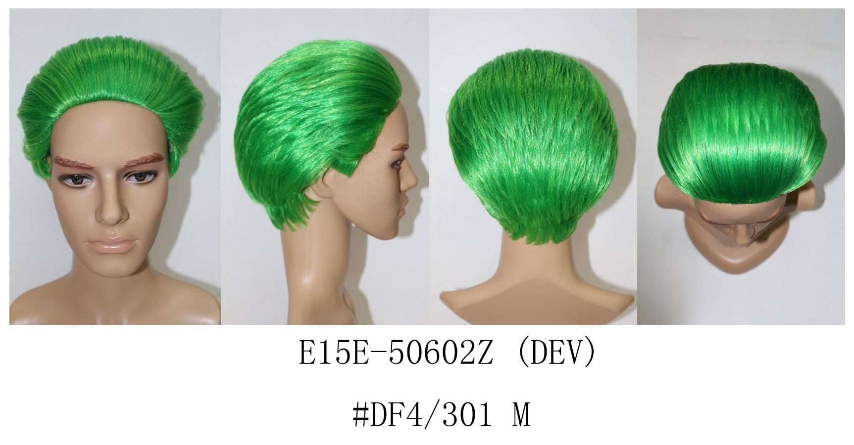 E16E-50602N