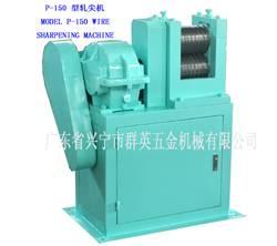 Wire Sharpening    Machine