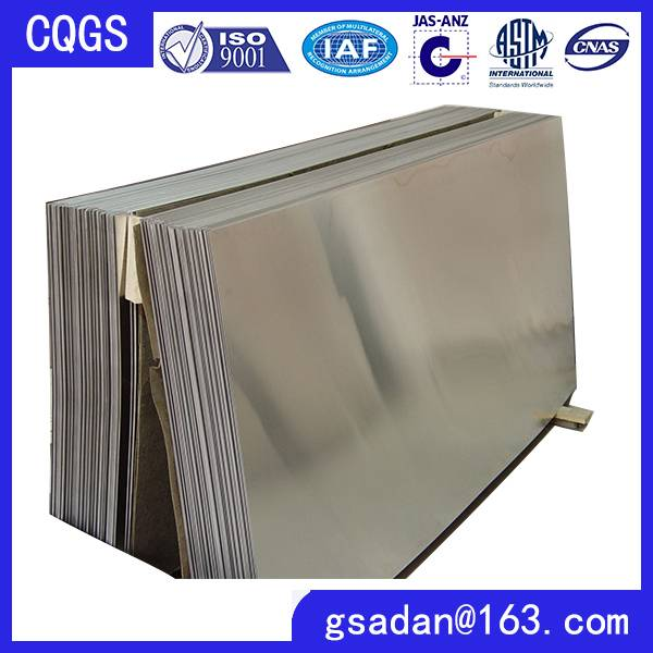 aluminium sheet price per kg