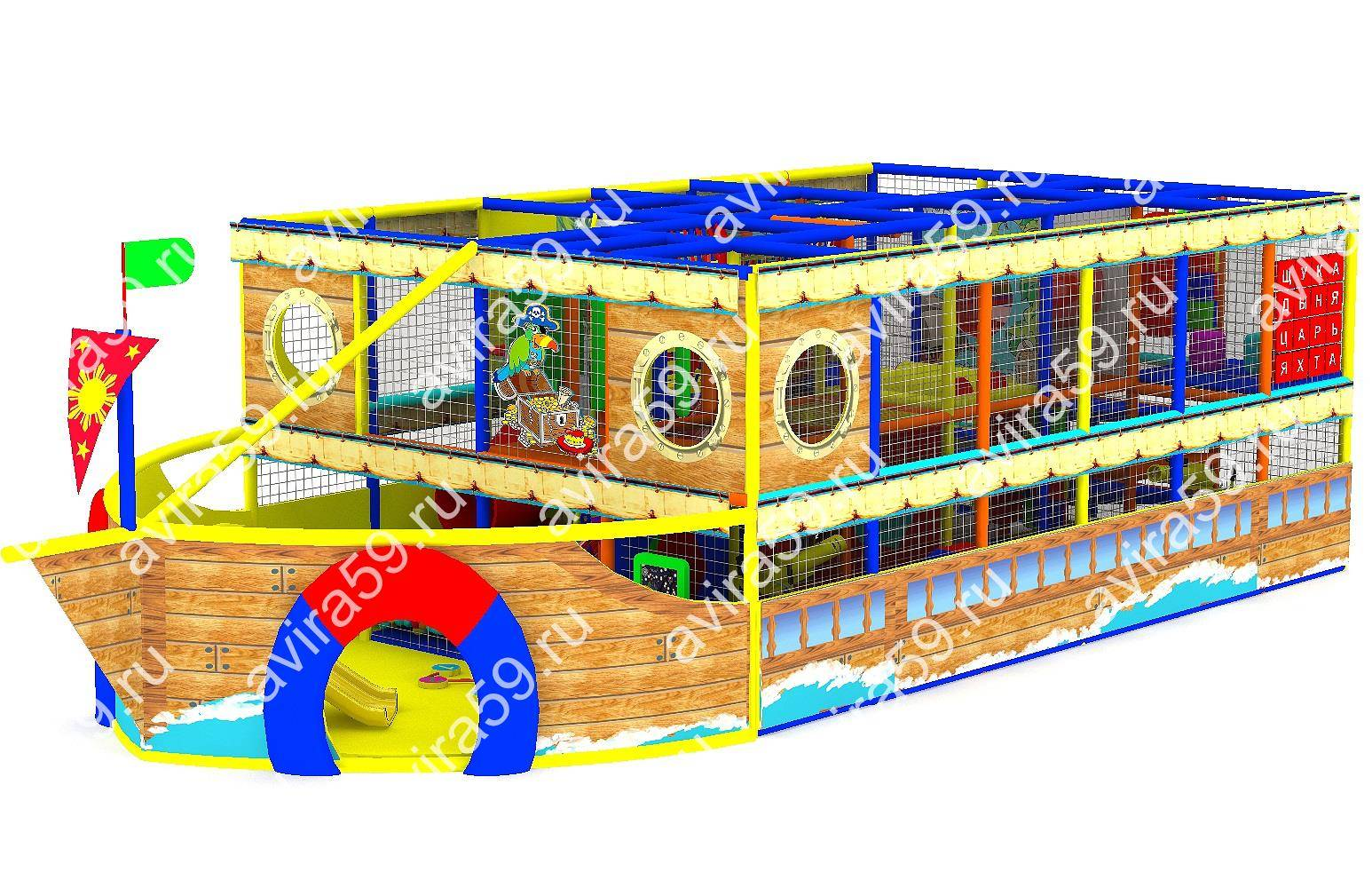 Indoor playground Ship