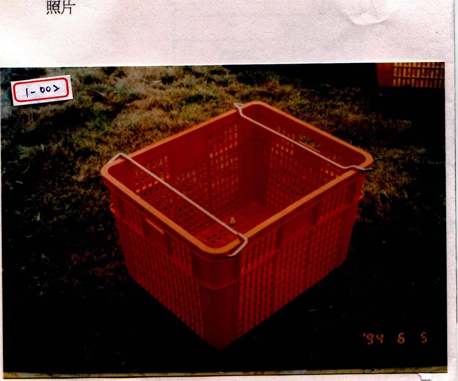 New Plastic Crate Mould Manufacturer