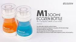 Bio-Copolyester Orbital Ecozen bottle - Orbital M1