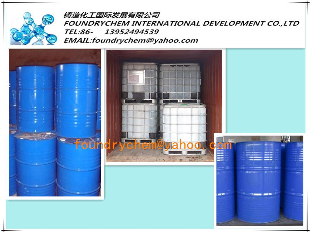 Dimethyl Carbonate 616-38-6