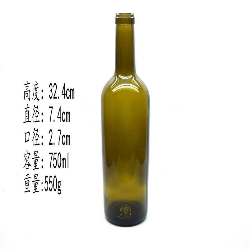 antique green color wine glass bottle 750ml