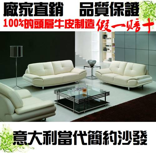 Commercial Furniture leahter sofa h875