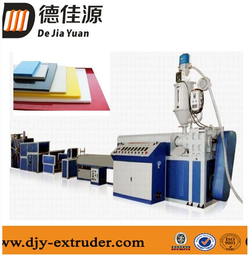Plastic PVC WPC profile extrusion line