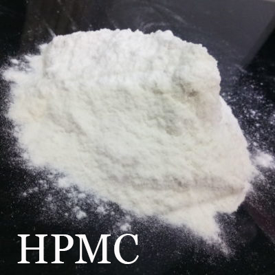 shangdun cellulose HPMC from China