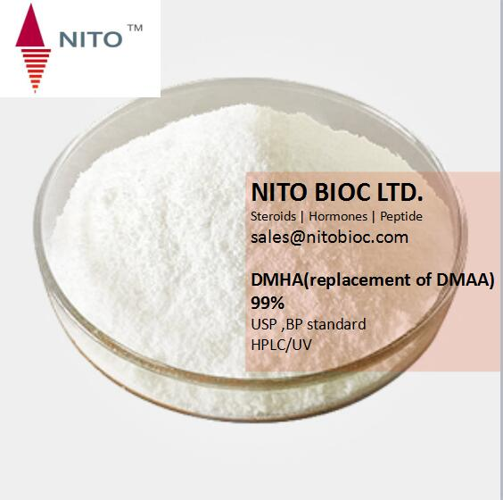 DMHA(replacement of DMAA) High purity 1,5-Dimethyl Hexylamine Hydrochloride DMHA Powder