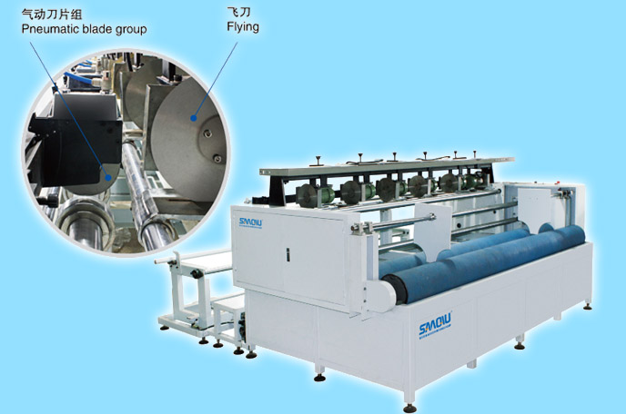 automatic filter bag fabric cutting machine