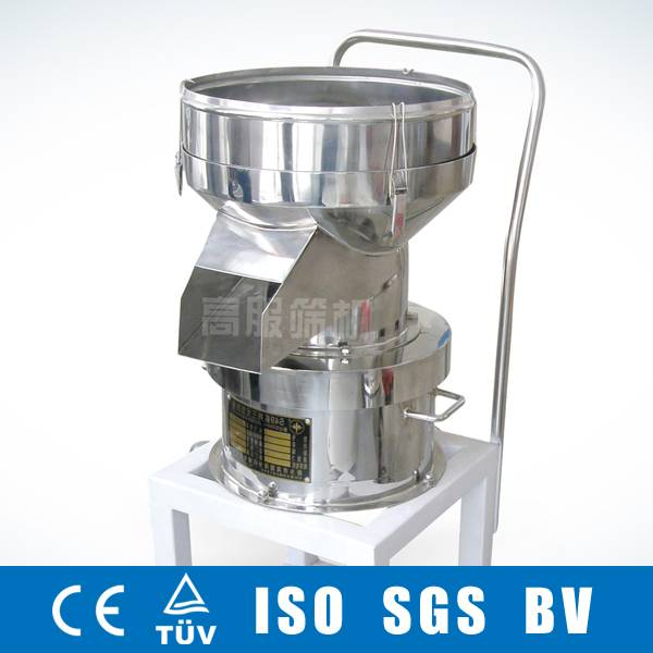 vibration filter sieve for juice