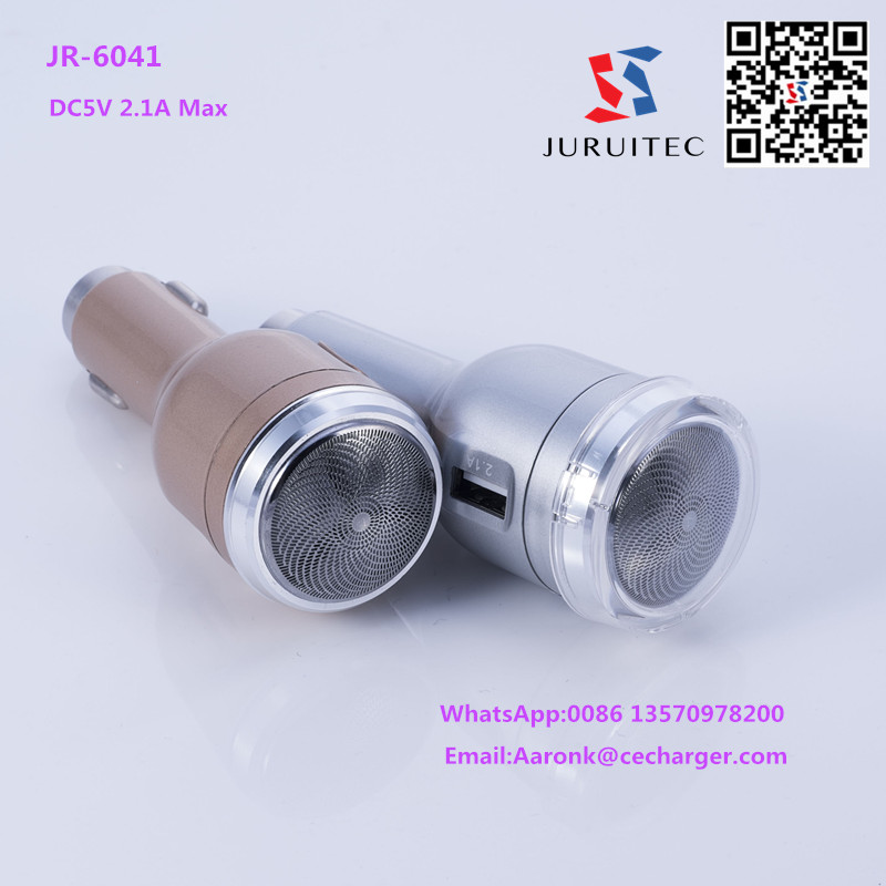 Wholesale Single Port 2.1A Usb Car Mobile Charger With Razor
