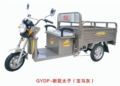 Electric tricycles for cargo made in China Factory hot sale in 2014