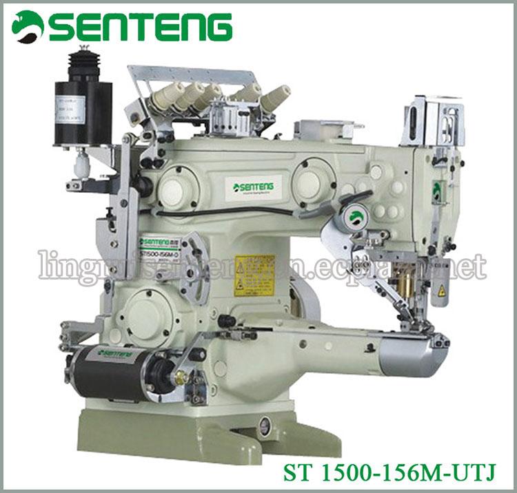 1500-156M-UTJ price interlock industrial sewing machine