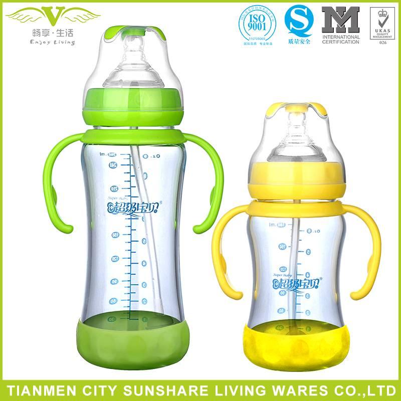 Heat Resistance High Borosilicate Glass HBG Baby Feeding Bottle With Bottm Base