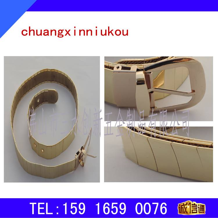 women golden metal belt on clothes for sale America